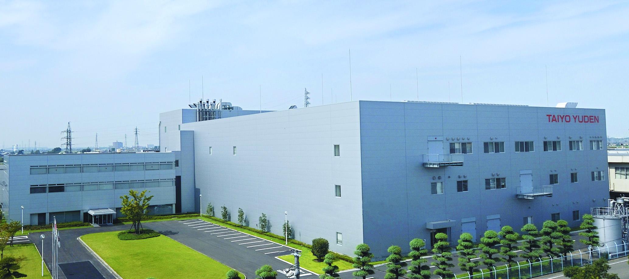 太陽誘電株式会社
