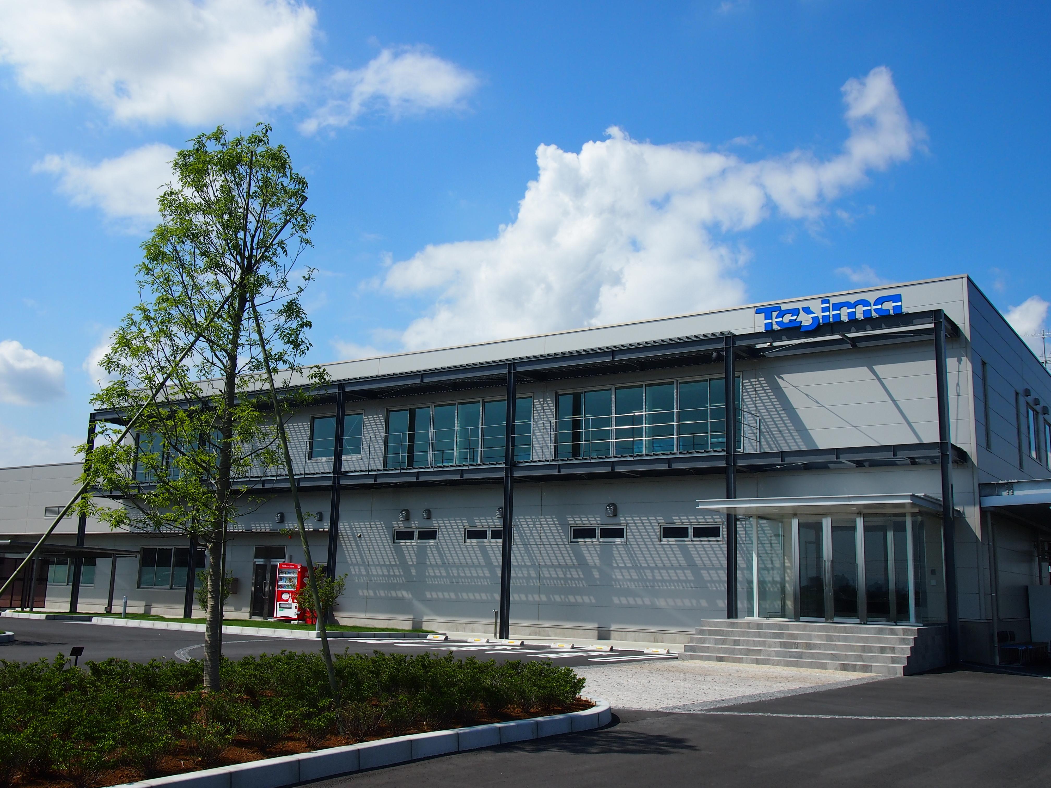 手島精管 株式会社