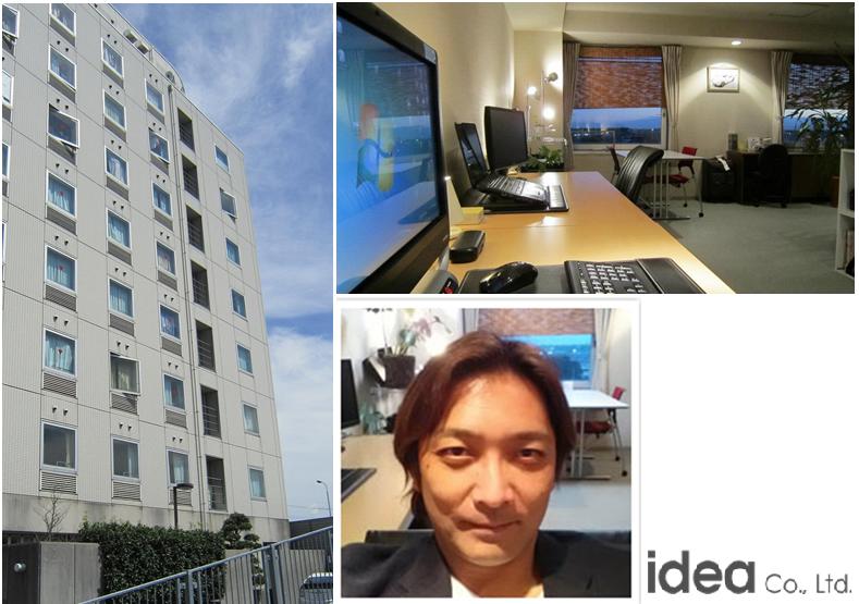 株式会社 idea外観 ・オフィス